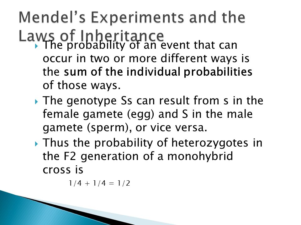  The probability of an event that can occur in two or more different ways is the sum of the individual probabilities of those ways.
