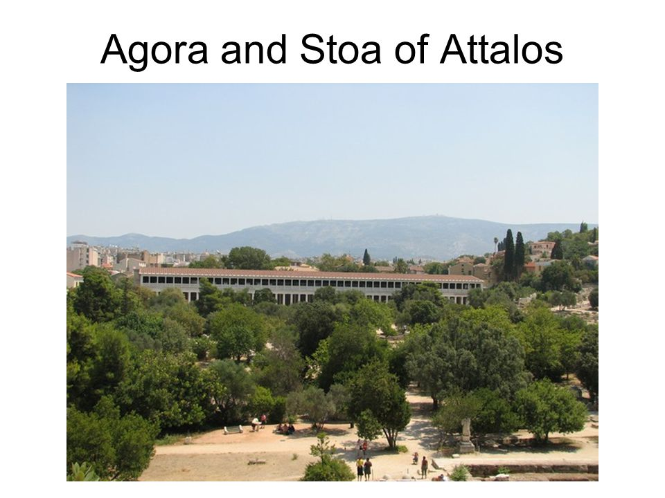 Stoa of Attalos