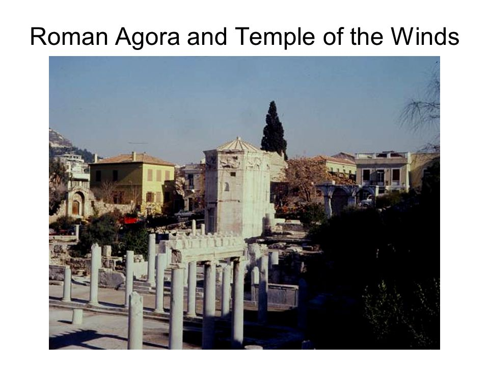 Roman Agora and Temple of the Winds