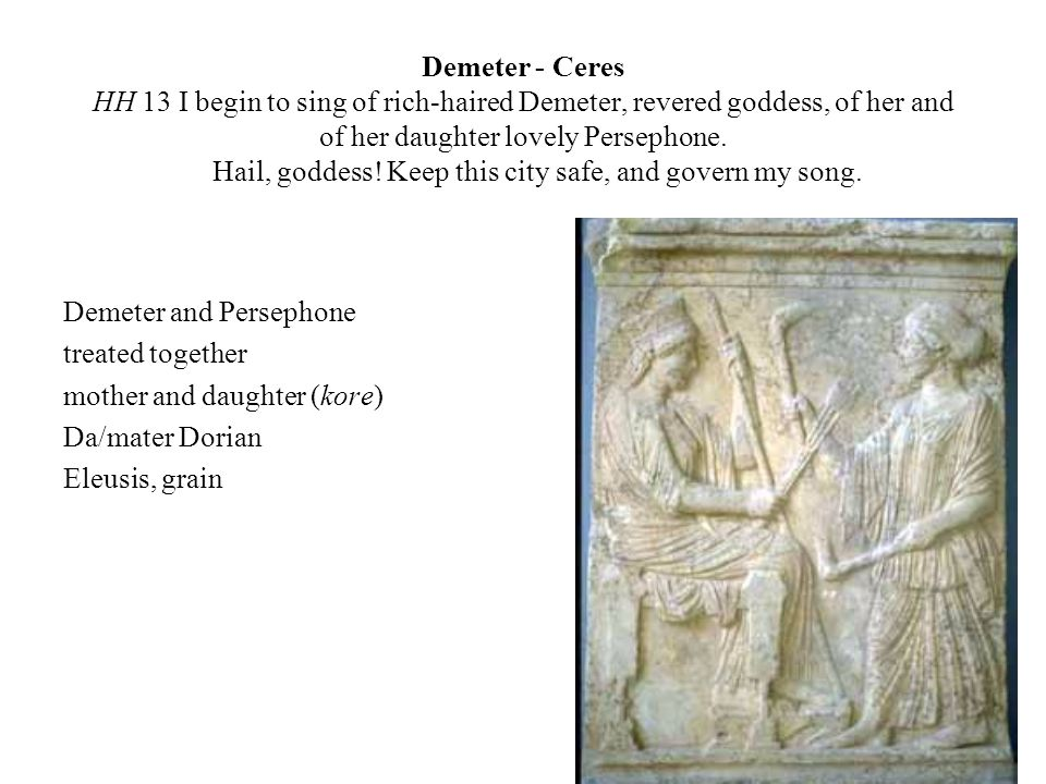 Hestia - Vesta HH 24 Hestia, you who tend the holy house of the lord Apollo, the Far- shooter at goodly Pytho, with soft oil dripping ever from your locks, come now into this house, come, having one mind [5] with Zeus the all-wise — draw near, and withal bestow grace upon my song.