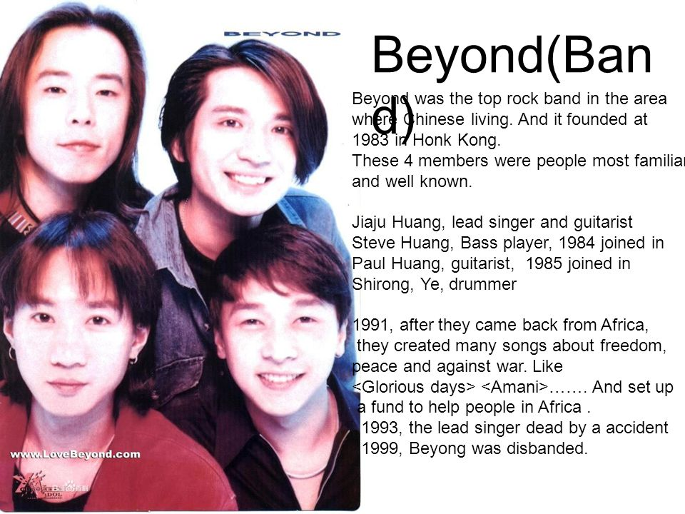 Beyond(Ban d) Beyond was the top rock band in the area where Chinese living.