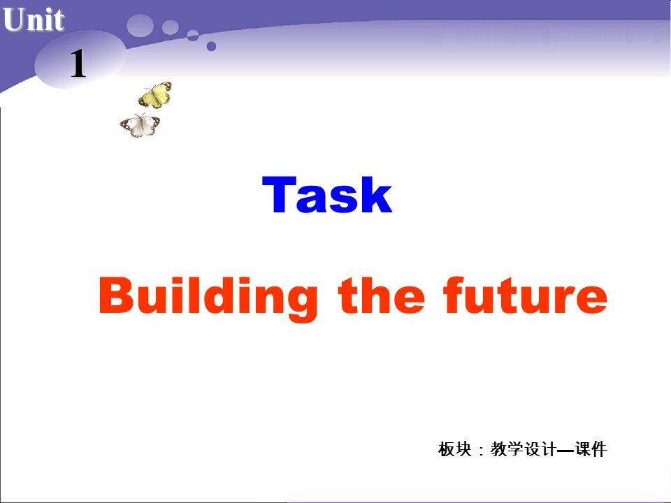 Task 板块:教学设计 — 课件 Unit 1 Building the future