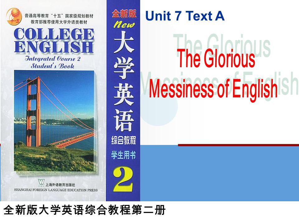 全新版大学英语综合教程第二册 Unit 7 Text A
