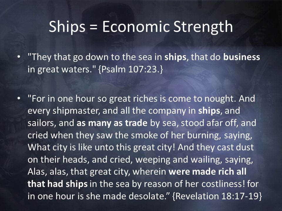 Ships = Economic Strength