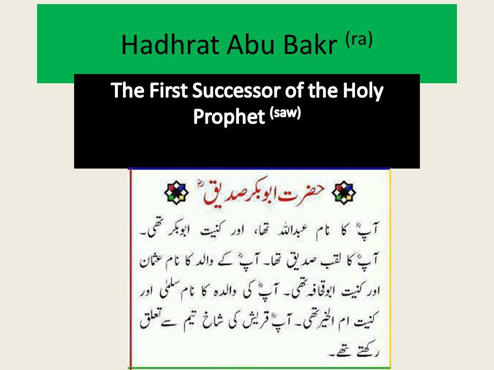 Hadhrat Abu Bakr (ra)