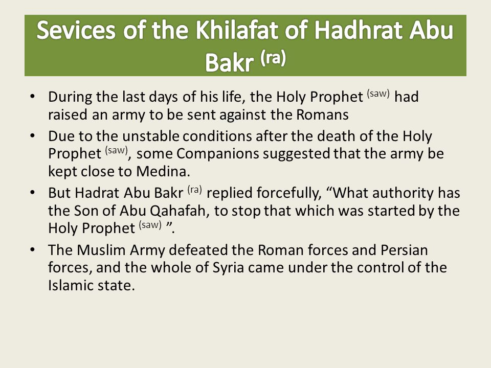 During the last days of his life, the Holy Prophet (saw) had raised an army to be sent against the Romans Due to the unstable conditions after the dea