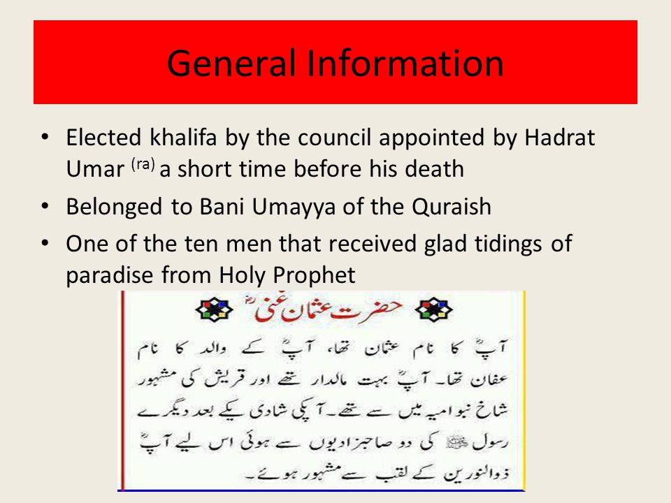 General Information Elected khalifa by the council appointed by Hadrat Umar (ra) a short time before his death Belonged to Bani Umayya of the Quraish