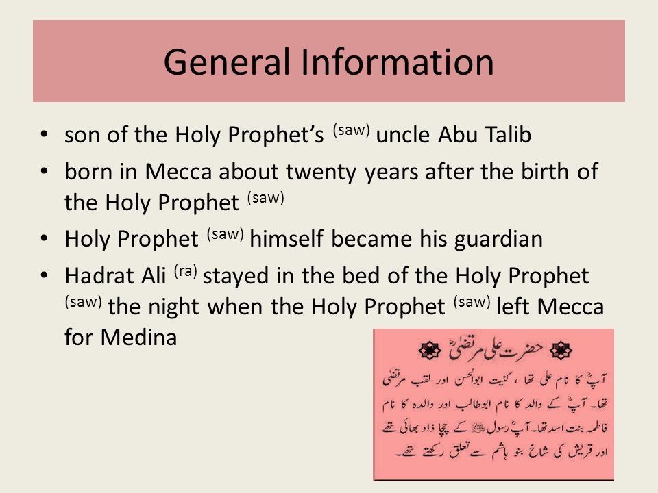 General Information son of the Holy Prophet's (saw) uncle Abu Talib born in Mecca about twenty years after the birth of the Holy Prophet (saw) Holy Pr