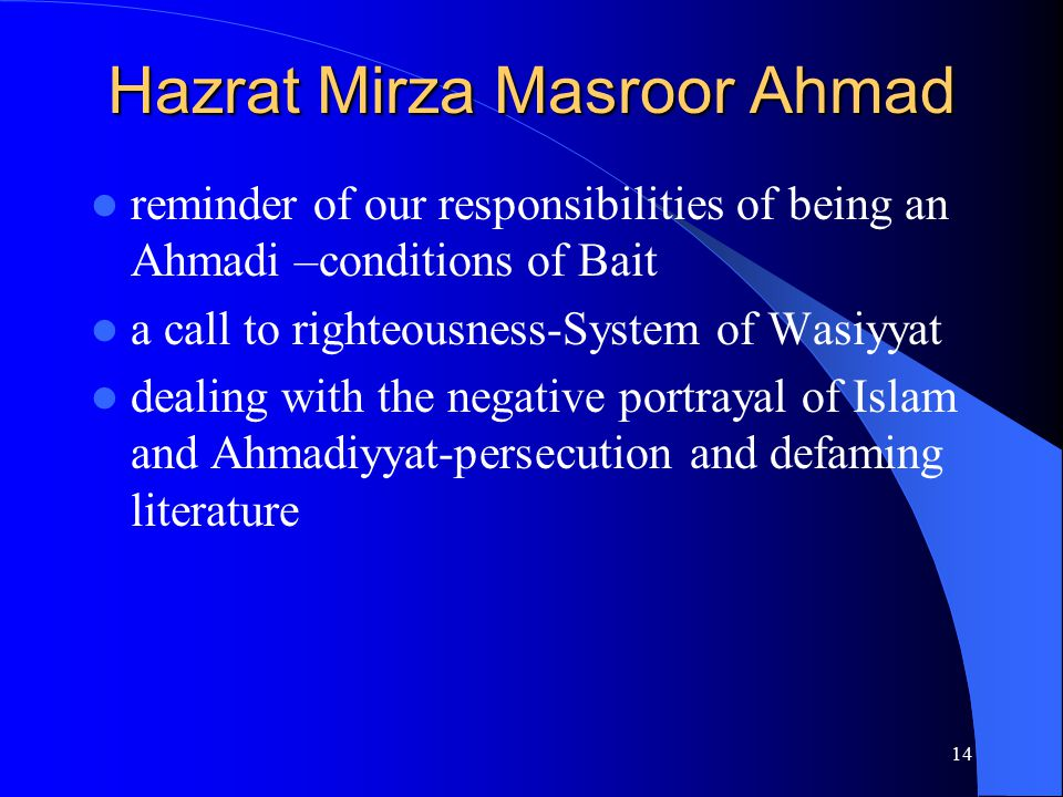 Hazrat Mirza Masroor Ahmad reminder of our responsibilities of being an Ahmadi –conditions of Bait a call to righteousness-System of Wasiyyat dealing