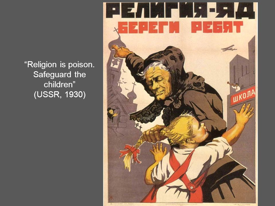 Religion is poison. Safeguard the children (USSR, 1930)