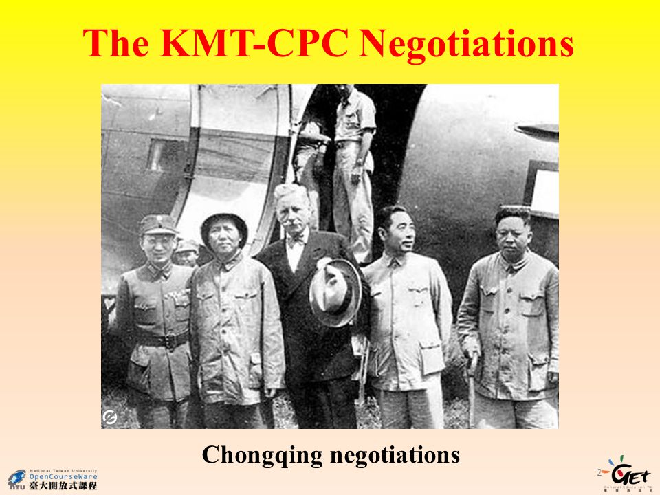 2 The KMT-CPC Negotiations Chongqing negotiations