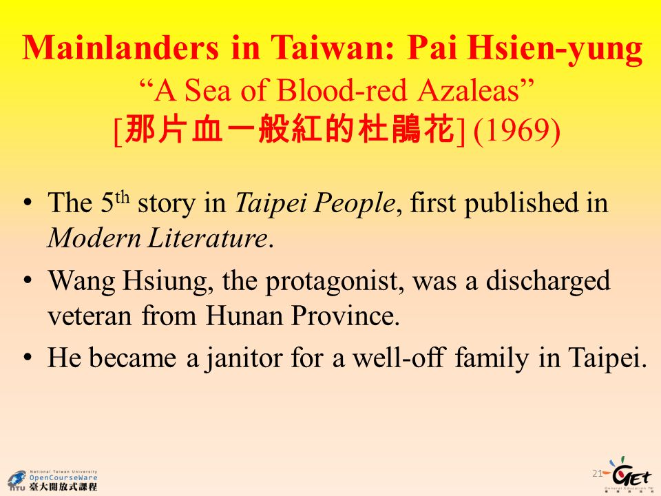 Mainlanders in Taiwan: Pai Hsien-yung The 5 th story in Taipei People, first published in Modern Literature.