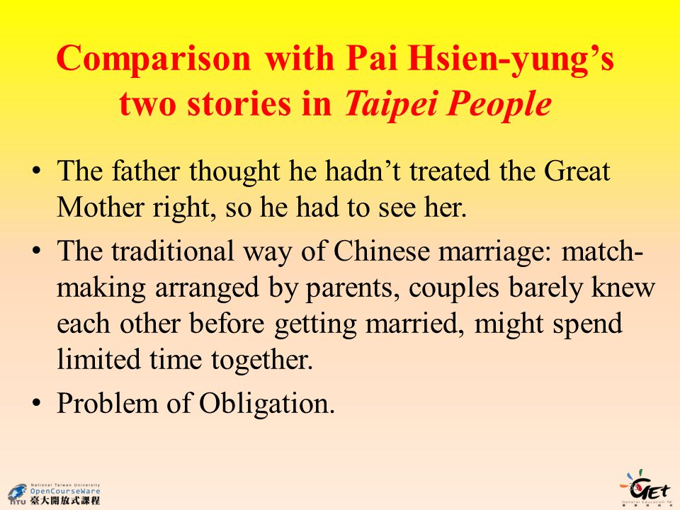 Comparison with Pai Hsien-yung's two stories in Taipei People The father thought he hadn't treated the Great Mother right, so he had to see her.