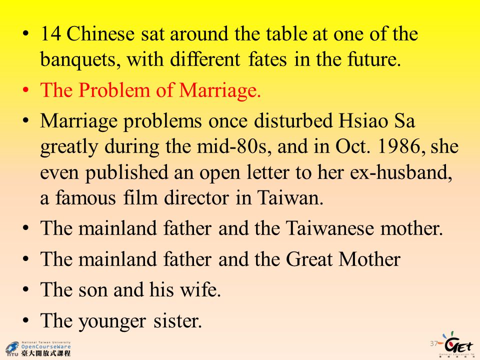 14 Chinese sat around the table at one of the banquets, with different fates in the future.