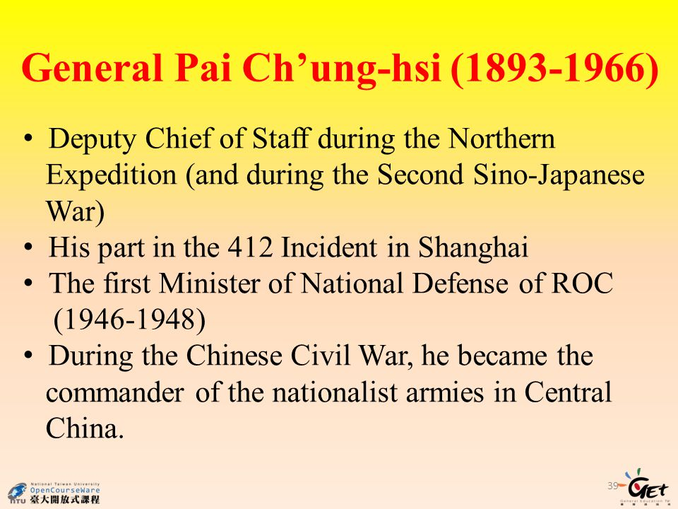 Deputy Chief of Staff during the Northern Expedition (and during the Second Sino-Japanese War) His part in the 412 Incident in Shanghai The first Minister of National Defense of ROC (1946-1948) During the Chinese Civil War, he became the commander of the nationalist armies in Central China.
