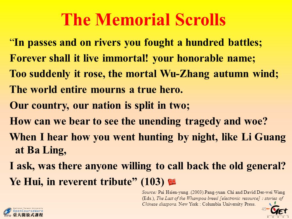 The Memorial Scrolls In passes and on rivers you fought a hundred battles; Forever shall it live immortal.