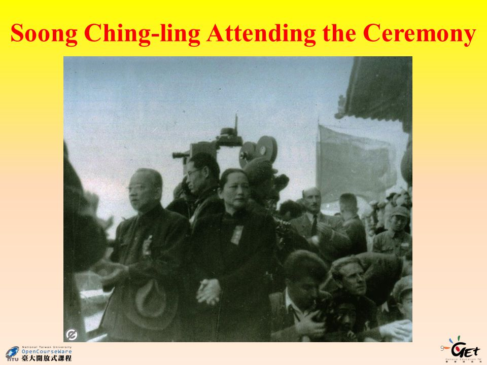 9 Soong Ching-ling Attending the Ceremony.