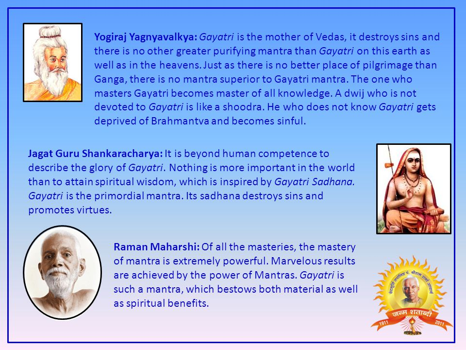 Exaltations of Gayatri by Dignified Personalities It is the Gayatri Mantra which has awakened India and which is so simple as can be chanted in one br