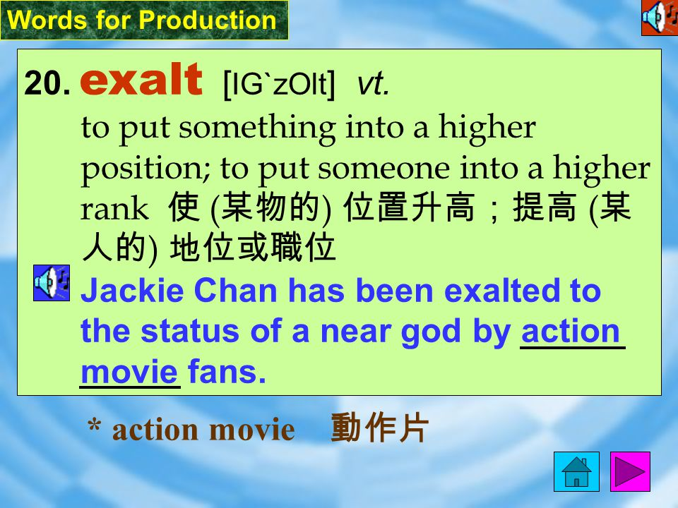 Words for Production 26.hew [ hju ] vt.