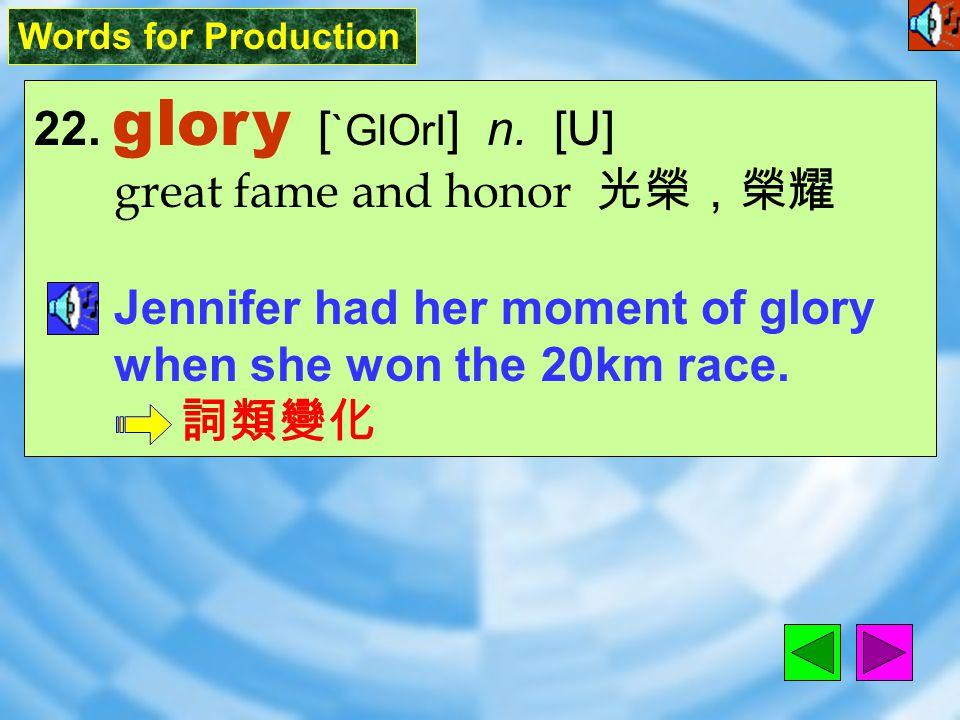 Words for Production 22.glory [ `GlOrI ] n.