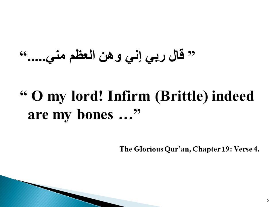 قال ربي إني وهن العظم مني..... O my lord.