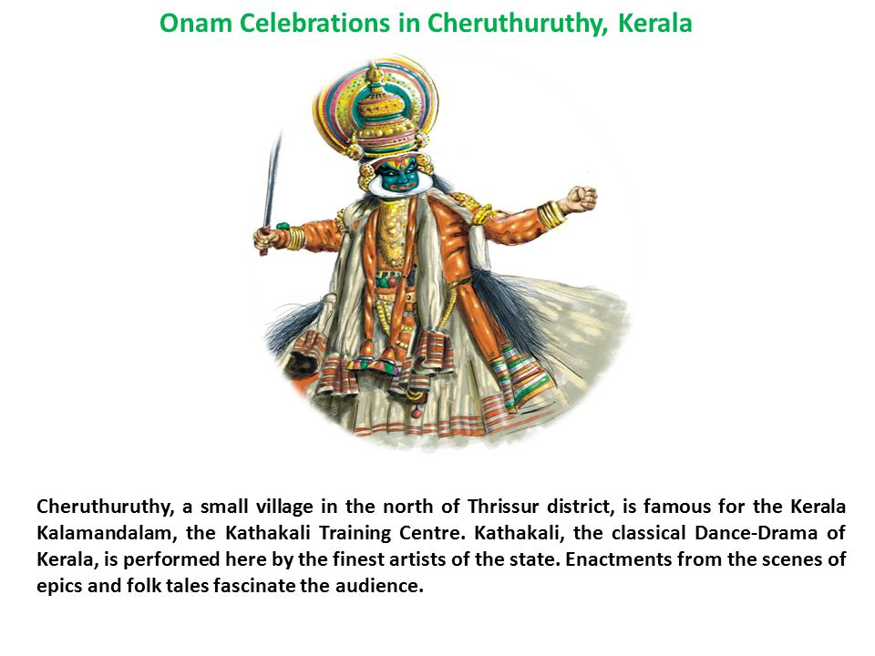 Onam Celebrations in Cheruthuruthy, Kerala Cheruthuruthy, a small village in the north of Thrissur district, is famous for the Kerala Kalamandalam, the Kathakali Training Centre.