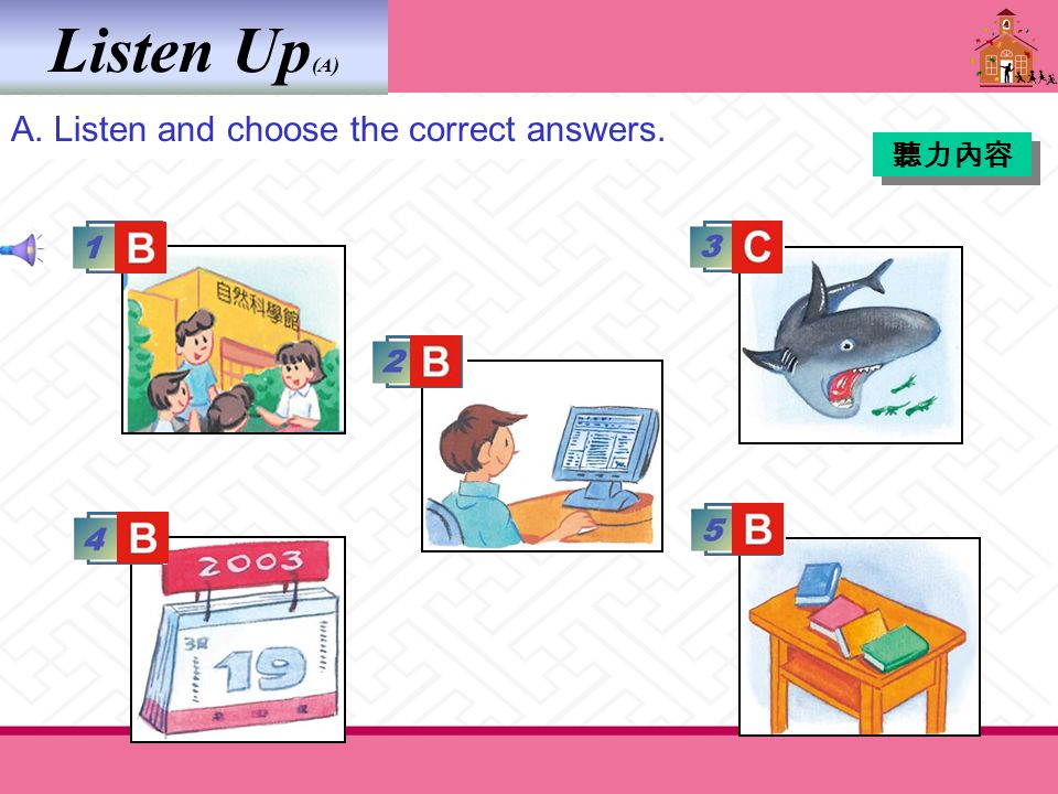Listen Up (A) A. Listen and choose the correct answers. 聽力內容