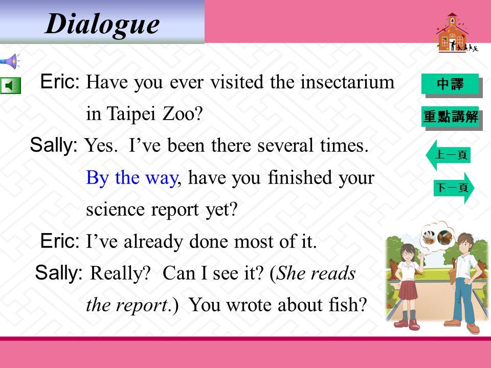 重點講解 (對話篇) 6. due 的用法:due (1) 到期的 (2) 預定的 Dialogue