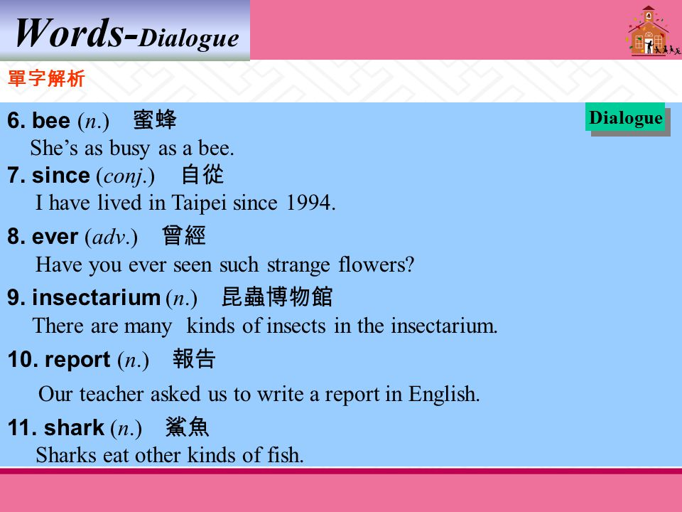 Words- Dialogue 6. bee (n.) 蜜蜂 She's as busy as a bee.