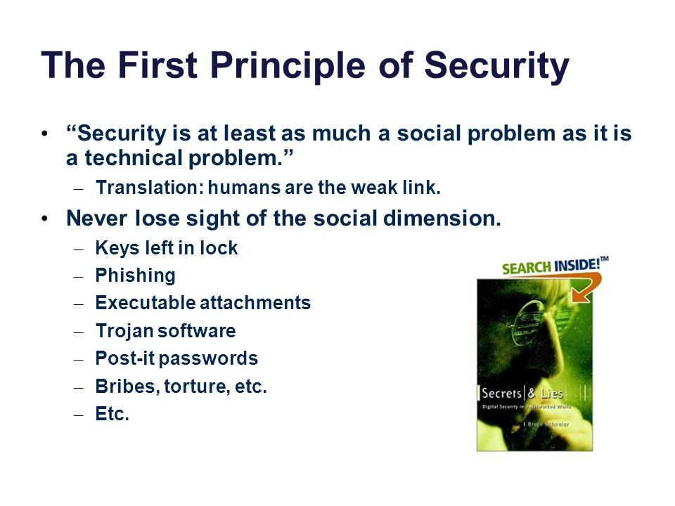 First principle of security: the weak link