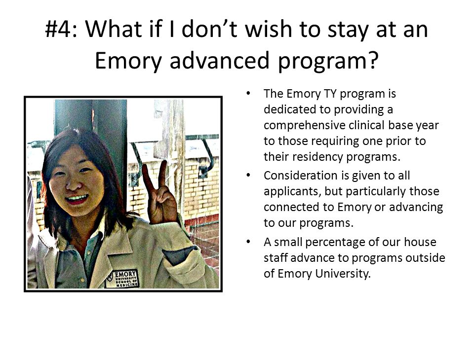 #4: What if I don't wish to stay at an Emory advanced program.