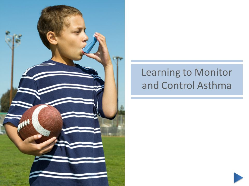 Hi.I'm Julie. I'm here to share with you some basic information about controlling asthma.