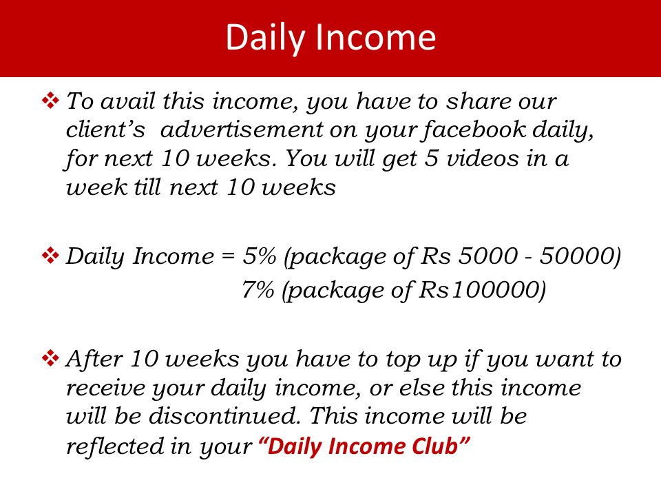  To avail this income, you have to share our client's advertisement on your facebook daily, for next 10 weeks.