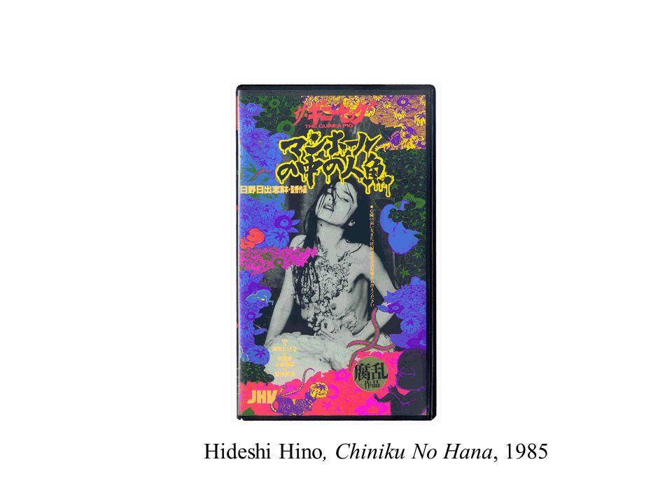 Hideshi Hino, Chiniku No Hana, 1985