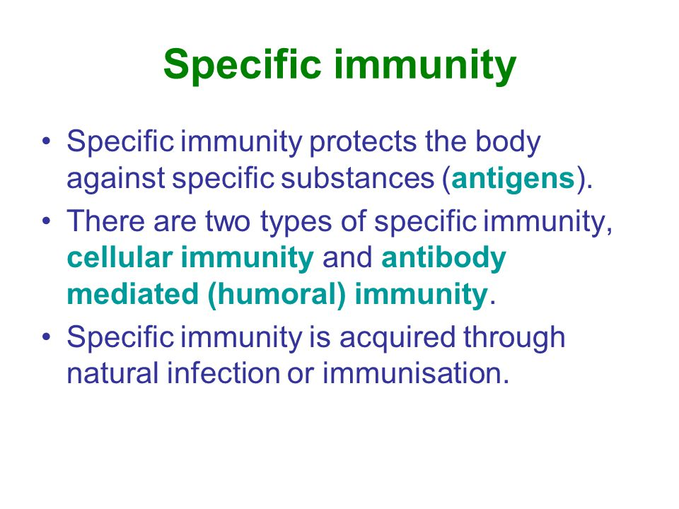 Antibody The variable portion, which is different in each antibody, allows an antibody to recognise its matching antigen.
