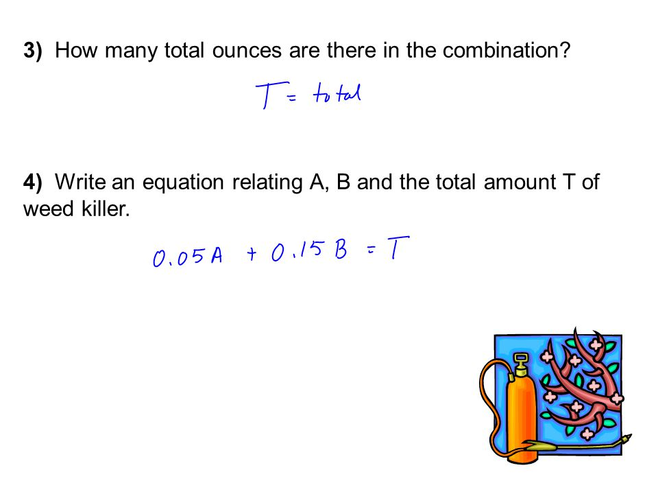 3) How many total ounces are there in the combination.