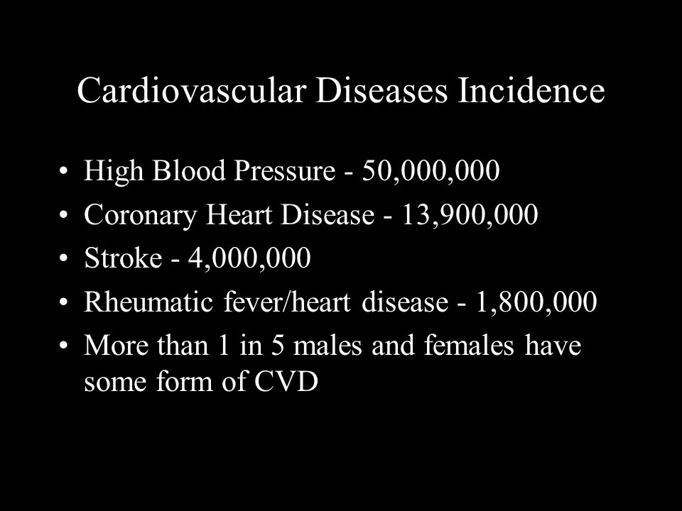 Alterable Stroke Risk Factors High Blood Pressure Smoking Diabetes Mellitus High Cholesterol Physical Inactivity Obesity Atrial fibrillation Carotid or peripheral artery disease