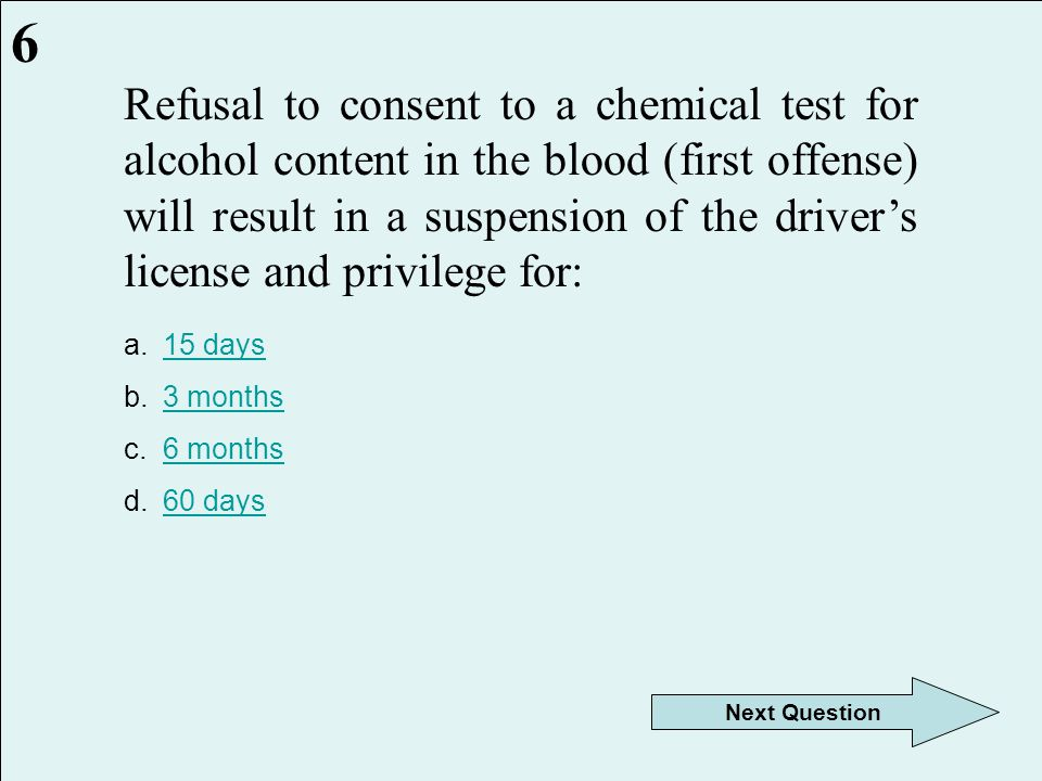 At what Blood Alcohol Content (BAC) does the law state you are under the influence of alcohol.