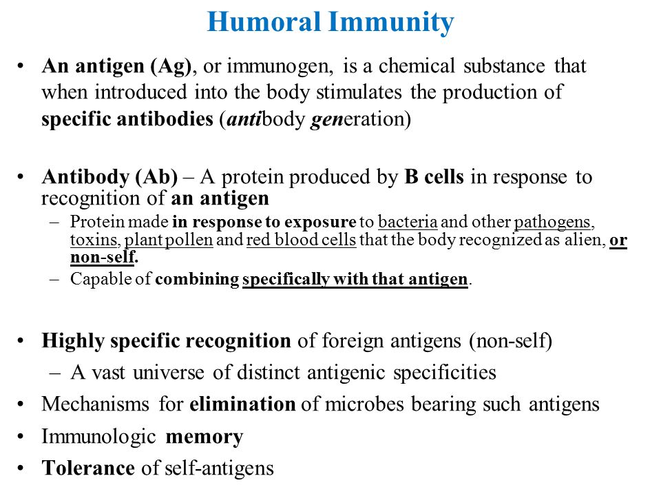 Humoral Immunity An antigen (Ag), or immunogen, is a chemical substance that when introduced into the body stimulates the production of specific antib