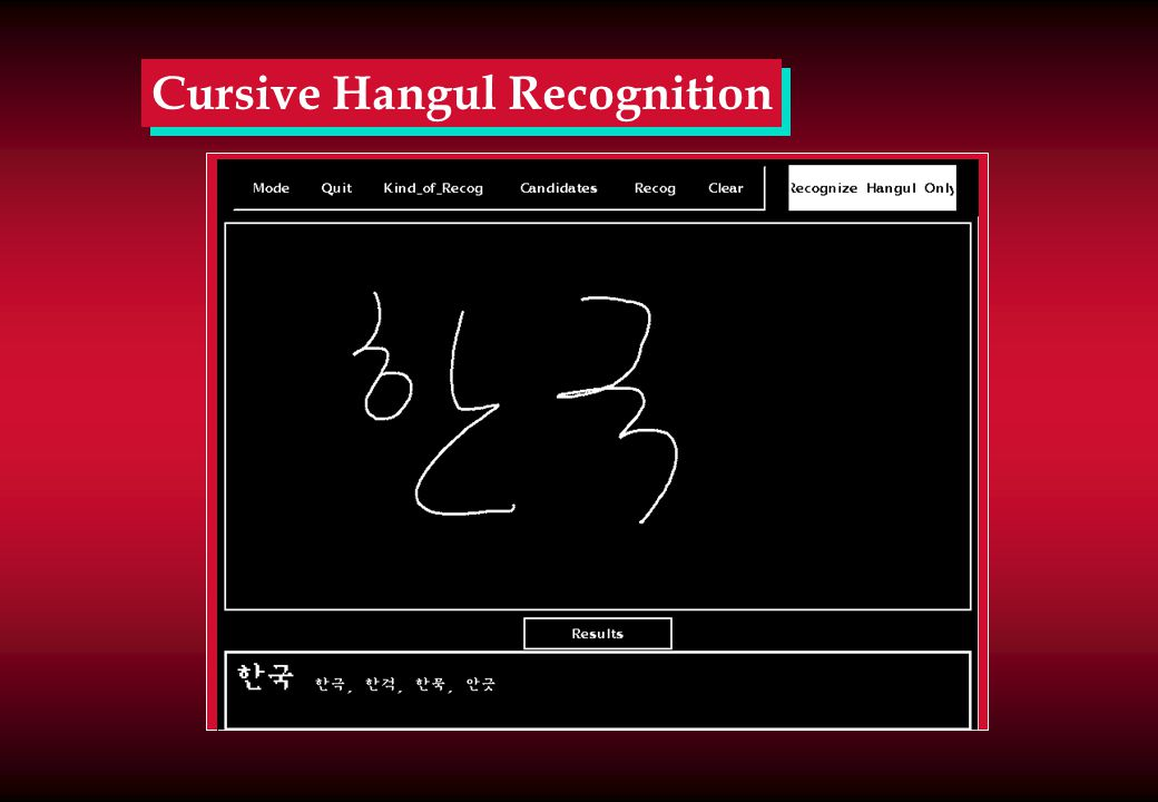 Cursive Hangul Recognition