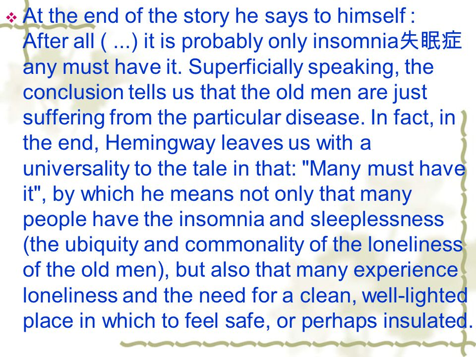  At the end of the story he says to himself : After all (...) it is probably only insomnia 失眠症 any must have it.