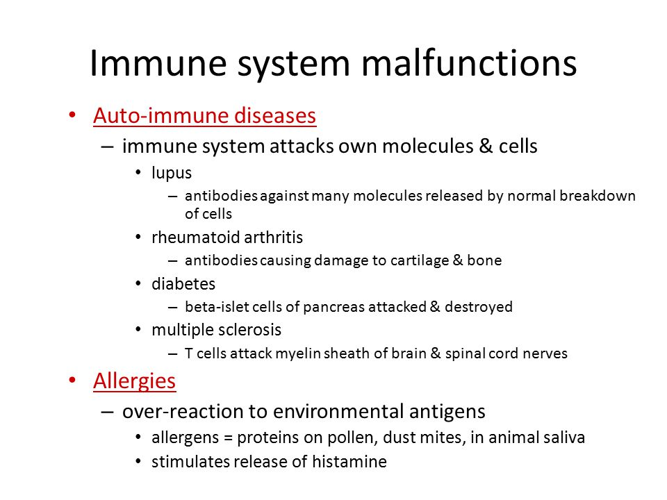Human Immunodeficiency Virus – virus infects helper T cells helper T cells don't activate rest of immune system: killer T cells & B cells also destroy