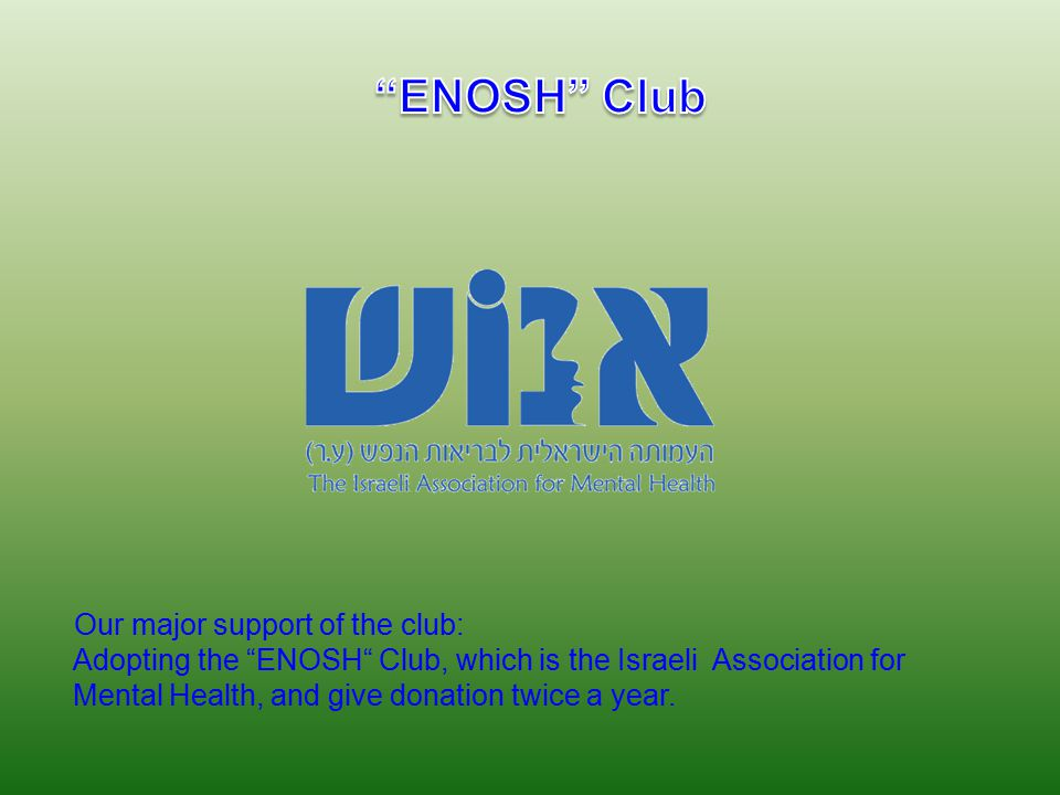 """Our major support of the club: Adopting the """"ENOSH"""" Club, which is the Israeli Association for Mental Health, and give donation twice a year."""