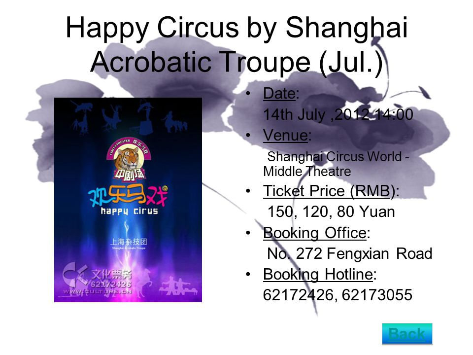 Happy Circus by Shanghai Acrobatic Troupe (Jul.) Date: 14th July,2012 14:00 Venue: Shanghai Circus World - Middle Theatre Ticket Price (RMB): 150, 120, 80 Yuan Booking Office: No.