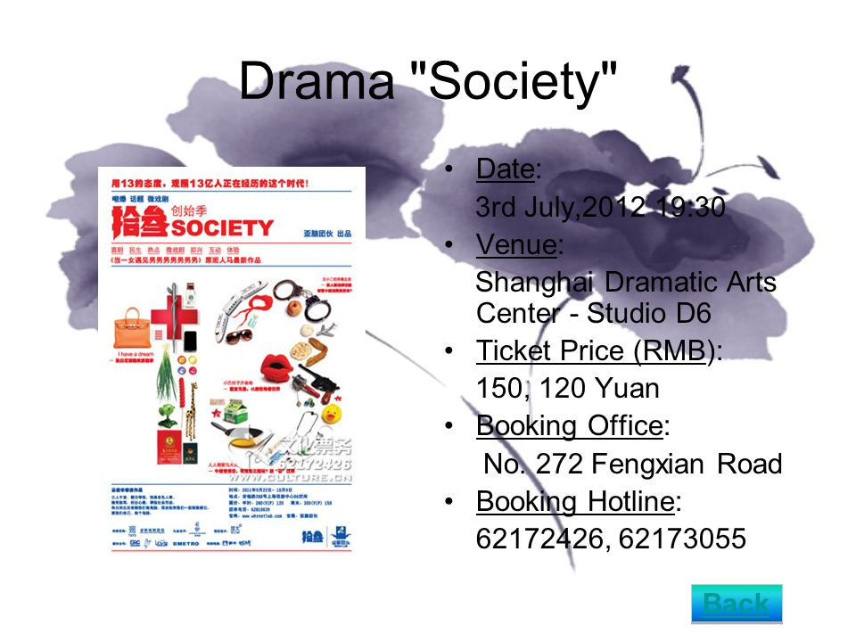 Drama Killer Date: 4th July,2012 19:30 Venue: Lyceum Theatre Ticket Price (RMB): 380, 280, 180, 100 Yuan Booking Office: No.