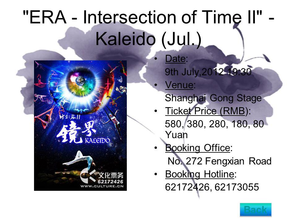 Music Drama Oliver Twist (Chinese Dialogue·English Subtitles) Date: 10th July,2012 19:30 Venue: Shanghai Dramatic Arts Center - Drama Salon Ticket Price (RMB): 280, 180, 120 Yuan Booking Office: No.