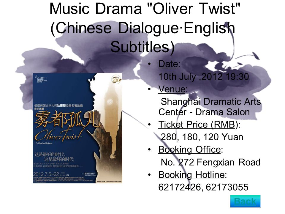 Concert by Shanghai Philharmonic Orchestra Date: 21st July,2012 10:00 Venue: Shanghai Oriental Art Center - Concert Hall Ticket Price (RMB): 80, 50, 30 Yuan Booking Office: No.