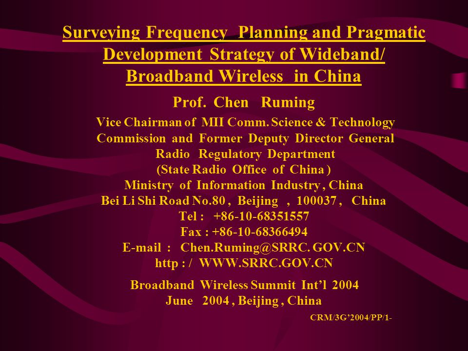 Surveying Frequency Planning and Pragmatic Development Strategy of Wideband/ Broadband Wireless in China Prof.