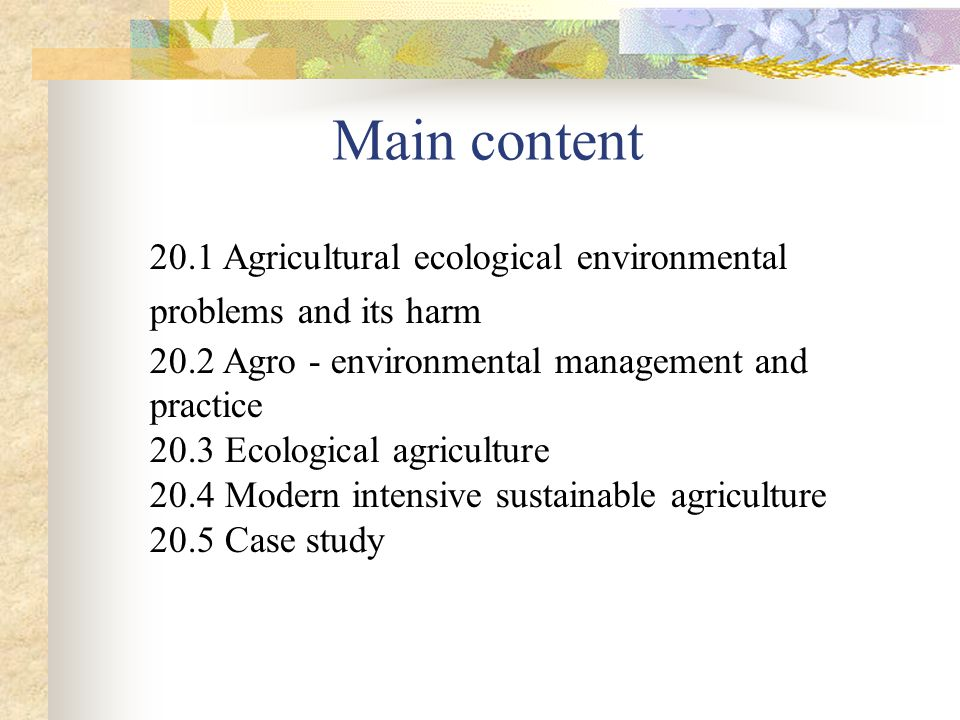 20.3.3 Typical technology and environmental protection ( 1 ) Main techniques and environment effects of material cycles in ecological agriculture system Figure20-11 Main practical technology and environmental benefits