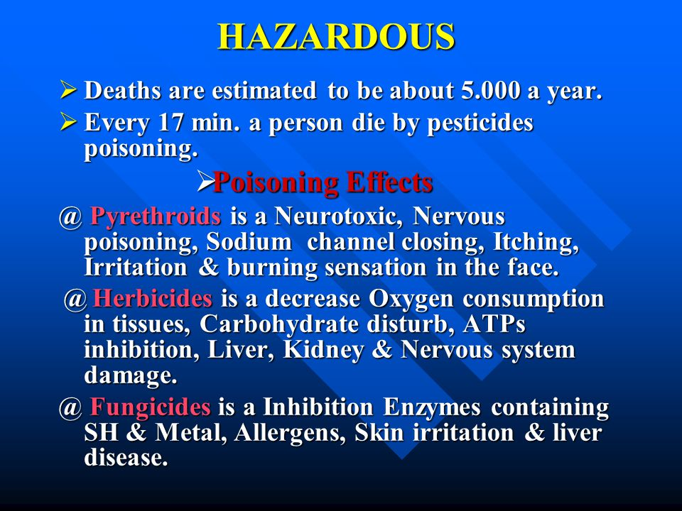 HAZARDOUS  Deaths are estimated to be about 5.000 a year.